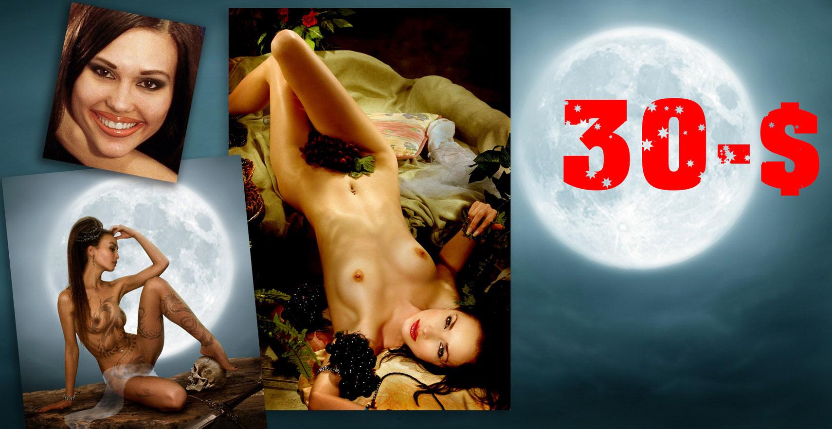 erotic rewards n